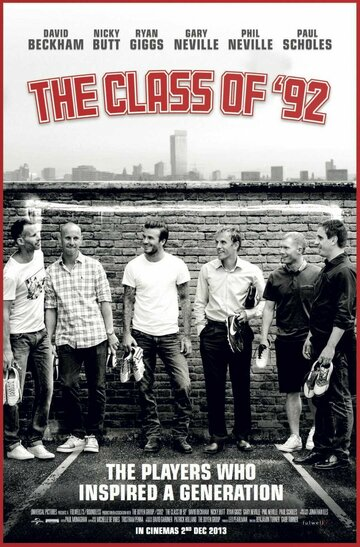 Класс 92 (The Class of 92)