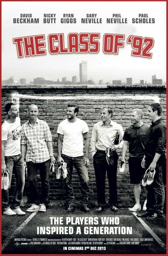 Класс 92 (2013)