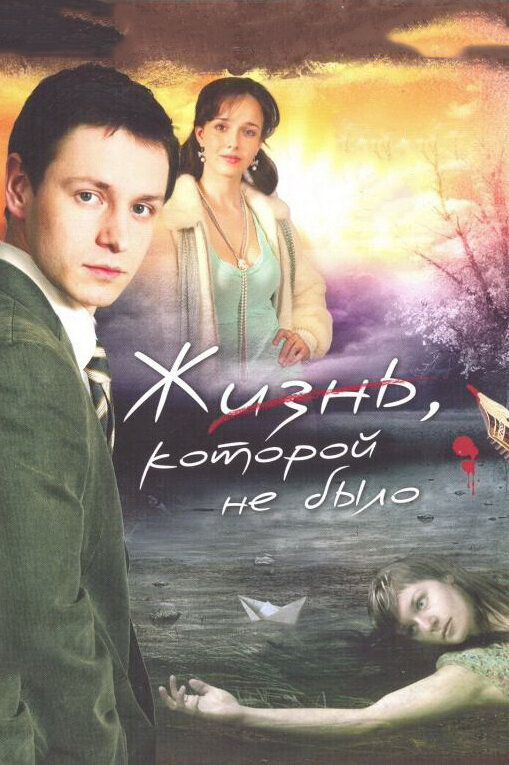 KP ID КиноПоиск 417856