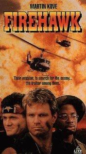 Огненный ястреб (1992)