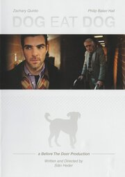 Человек человеку волк (2012)