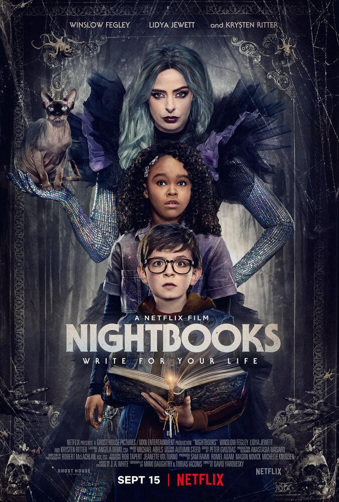Постер Ночные тетради