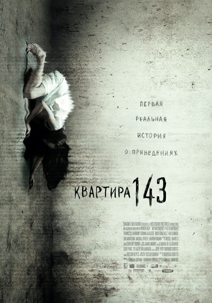 Квартира 143 (2011) - смотреть онлайн