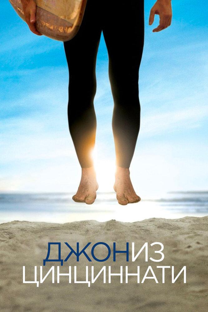 http://st.kp.yandex.net/images/film_big/373072.jpg