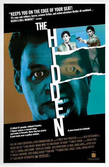 ������� (The Hidden)