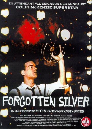 Забытые киноленты (1995) полный фильм онлайн