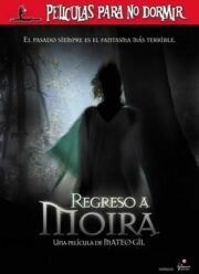 Призрак (2006)