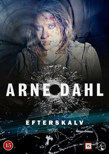 Постер к сериалу Арне Даль: Толчки (2015)