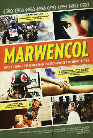 Марвенкол