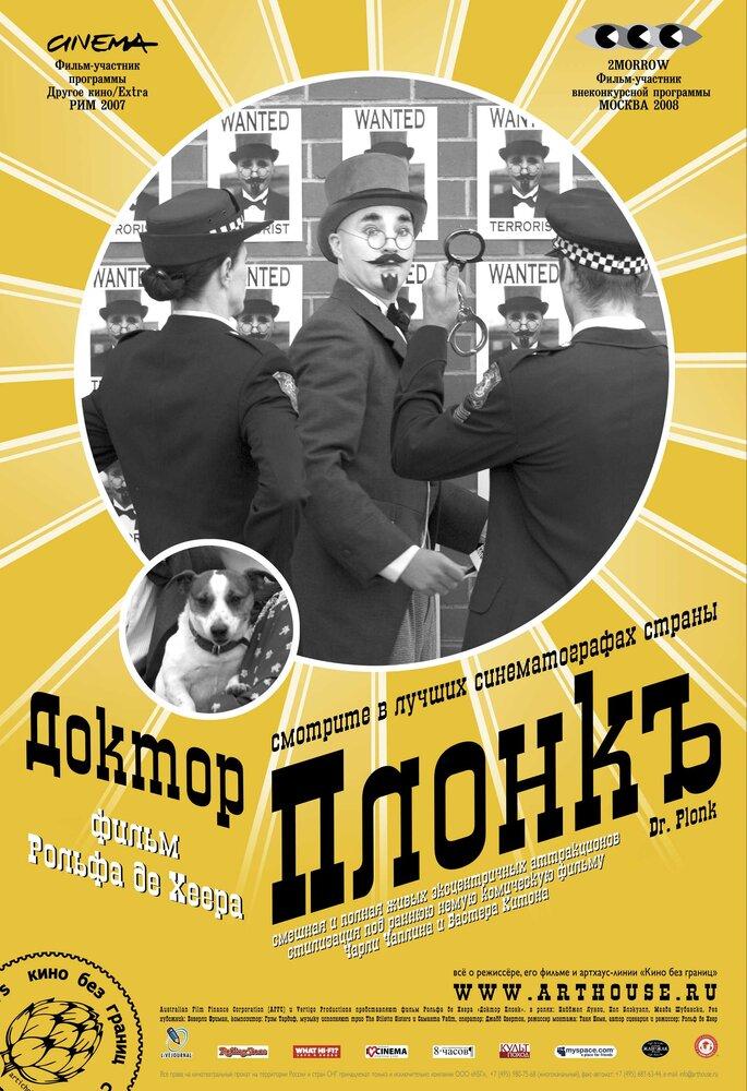 Зверь-преследователь / beast stalker (2008) bdrip скачать торрент.