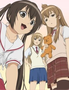 Сестры Минами (2007) полный фильм онлайн