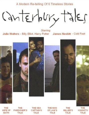 Кентерберийские рассказы (2003) полный фильм онлайн