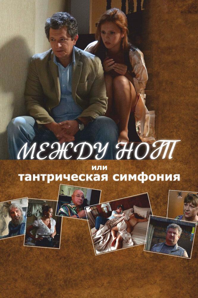 Военные русские сериалы скачать через торрент.