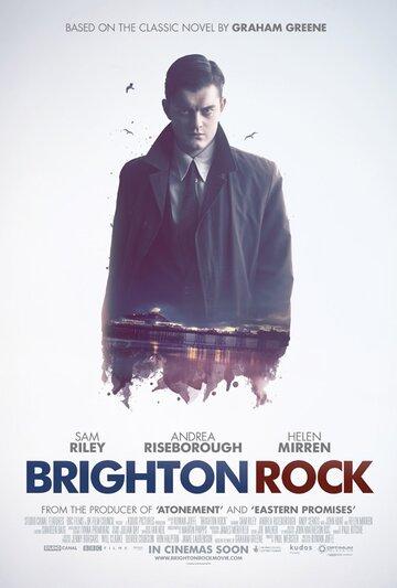 Брайтонский леденец (2010)