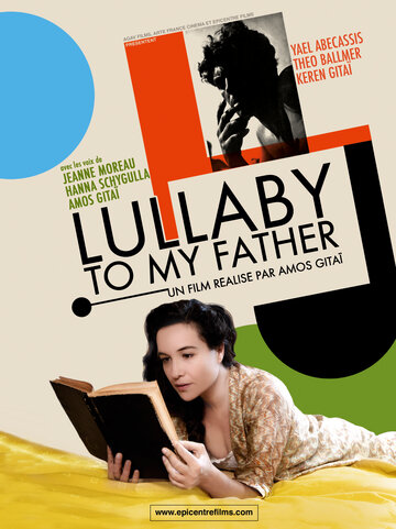 (Lullaby to My Father)
