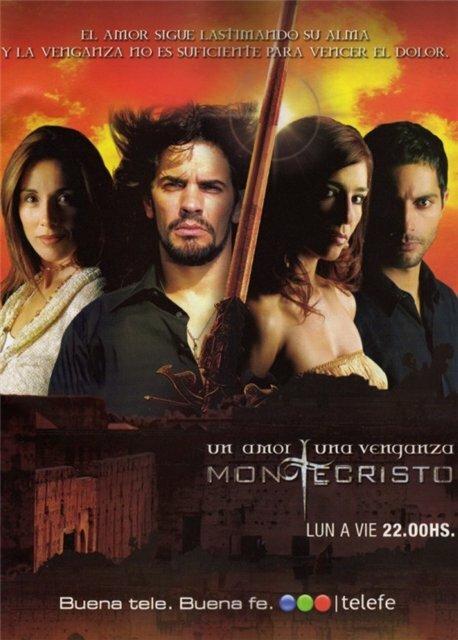 455554 - Монтекристо ✸ 2006 ✸ Аргентина