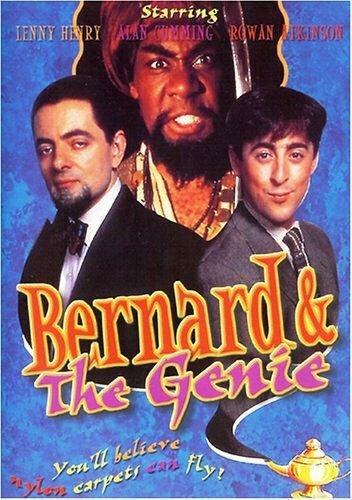 Бернард и джинн (ТВ)