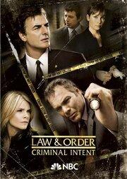 Закон и порядок. Преступное намерение (2001)