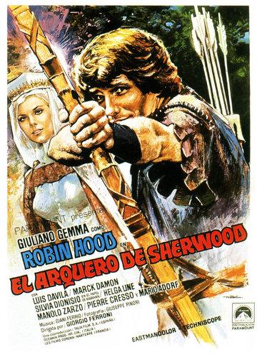 Лук Робина Гуда (L'arciere di fuoco)