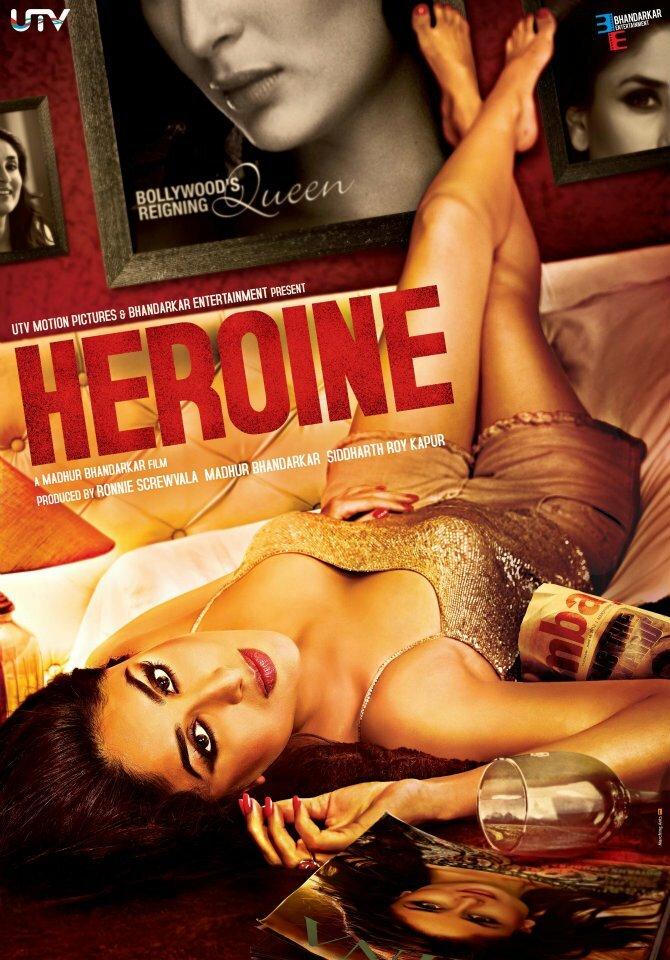 Героиня (2012) - смотреть онлайн