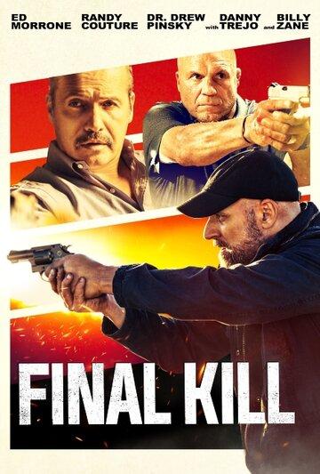 Постер к фильму Последнее убийство (2020)