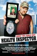 Санинспектор (2006)