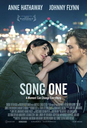 Однажды в Нью-Йорке (2014) полный фильм онлайн