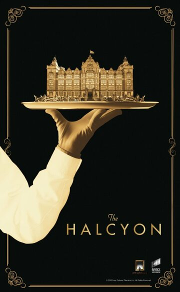 Алкион / The Halcyon (2017)