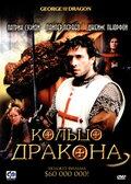 http://www.kinopoisk.ru/images/film/1979.jpg
