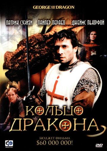 Кино Подводная Одиссея