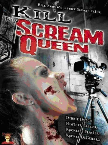 Убей королеву крика (2004)