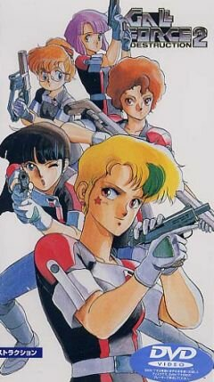 Постер Девичья Сила OVA-1 undefined