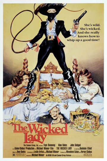 Злодейка (The Wicked Lady)