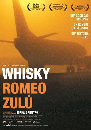 Виски Ромео Зулу (2004)