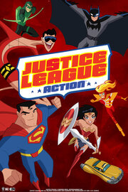 Лига справедливости (2016)