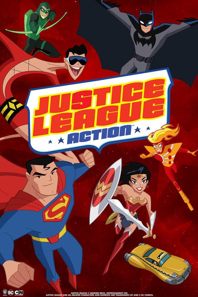 Лига справедливости (1 сезон) - смотреть онлайн
