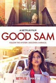В поисках доброго самаритянина (2019) смотреть онлайн фильм в хорошем качестве 1080p