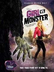 Смотреть онлайн Девочка против монстра