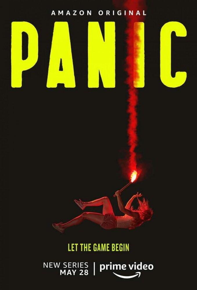 Паника (2021)
