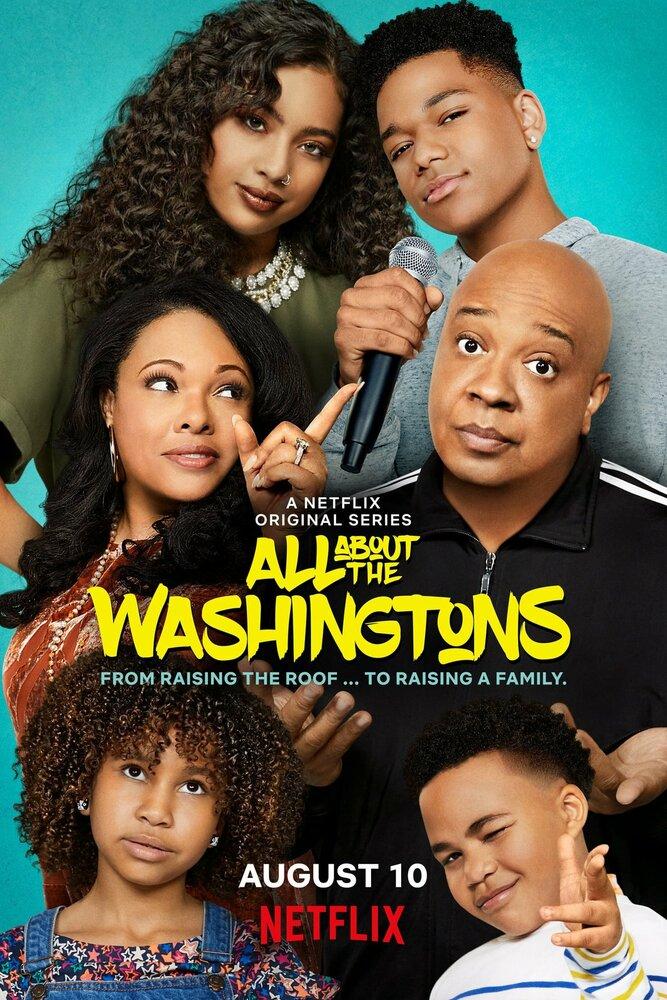 Всё о Вашингтонах ( 1 сезон )