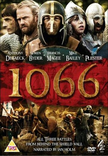 1066 (ТВ) 2009 | МоеКино