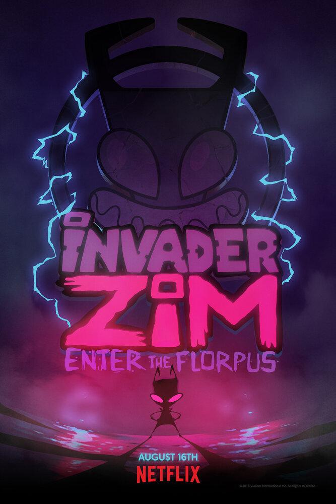 Захватчик ЗИМ: Вход во Флорпус (ТВ) 2019