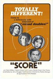 Счет (1973)