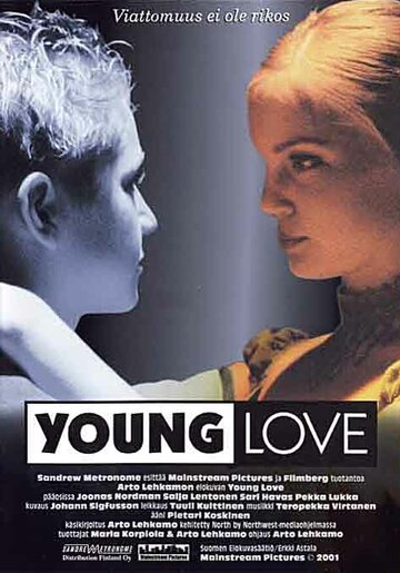 Юная любовь смотреть онлайн