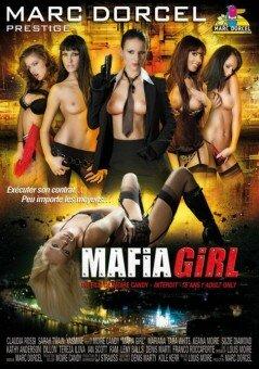 Девушка мафии