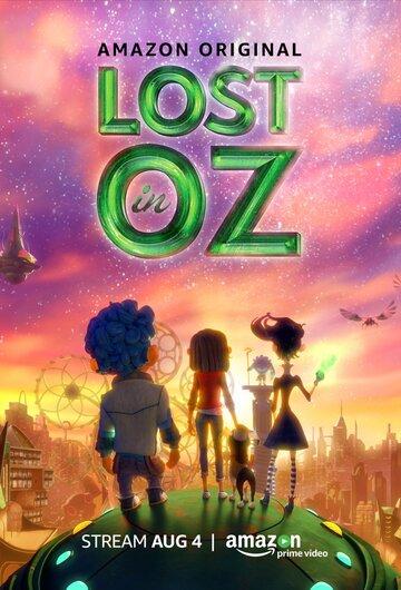 Lost in Oz смотреть онлайн