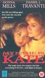 Мое имя Кейт (1994)