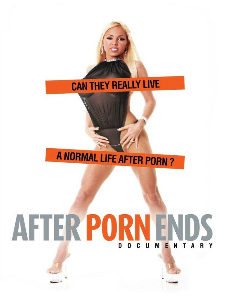 жизнь после порно