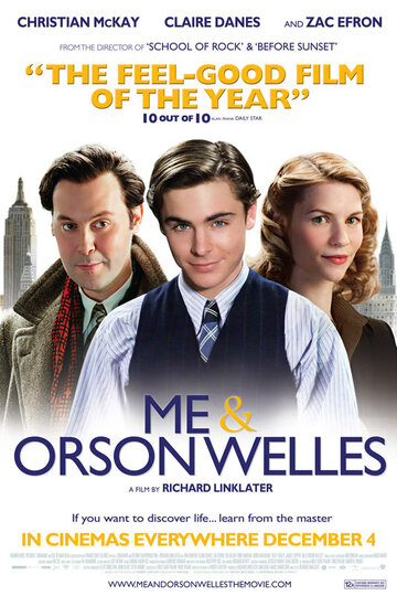 � � ����� ����� (Me and Orson Welles)