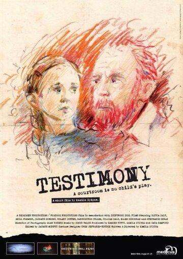 (Testimony)